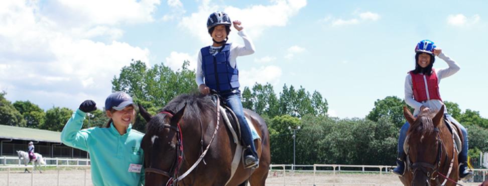 ジュニア乗馬体験、体験乗馬