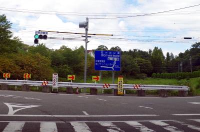 Y字交差点を公園方向