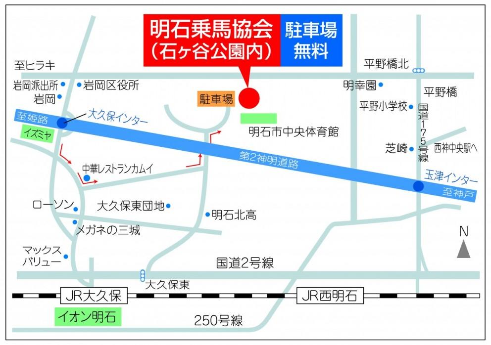 ara_map