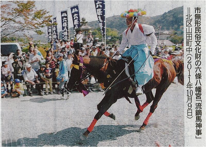 20131001神戸新聞記事